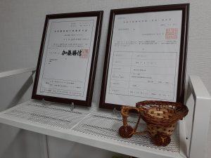 【プレスリリース】有料職業紹介事業の開始のお知らせ